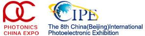 CIPE 2016 Beijing